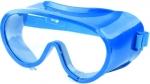 Очки защитные закрытого типа, герметичные, поликарбонат, СИБРТЕХ, 89162